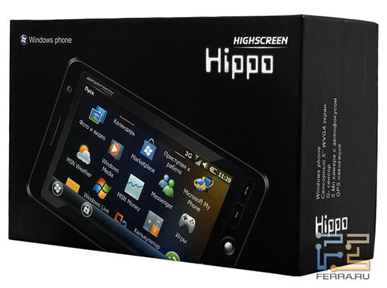 Коробка с коммуникатором Highscreen Hippo