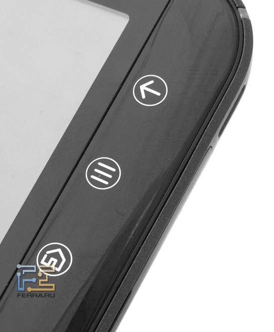 Сенсорные клавиши на кромке Dell Streak 7