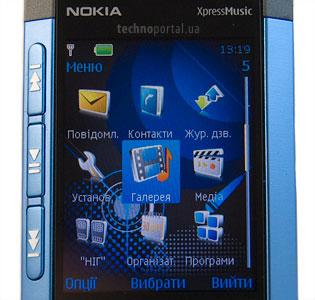 Обзор мобильного телефона Nokia 5310 XpressMusic :: РУССКИЕ ДОКУМЕНТЫ