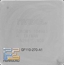 Видеопроцессор GF110