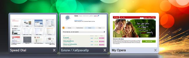 Скачать новый браузер опера 10