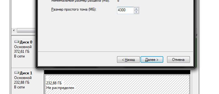 Установка с внешнего HDD :: РУССКИЕ ДОКУМЕНТЫ